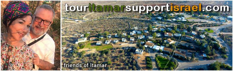 Friends of Itamar